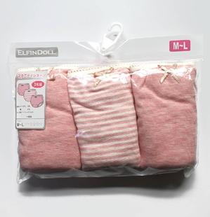 透气薄两三四条装 孕产两用内裤 日式 孕妇高腰内裤 无调节