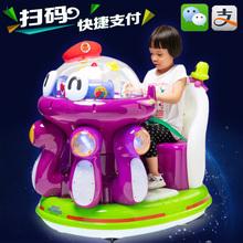 飛艇搖擺機 投幣搖搖車星際章魚兒童玩具動畫屏幕商用掃碼 2019新款