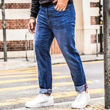 潮牌大码薄款男装牛仔长裤2017夏季新款显瘦加肥加大胖子牛仔裤