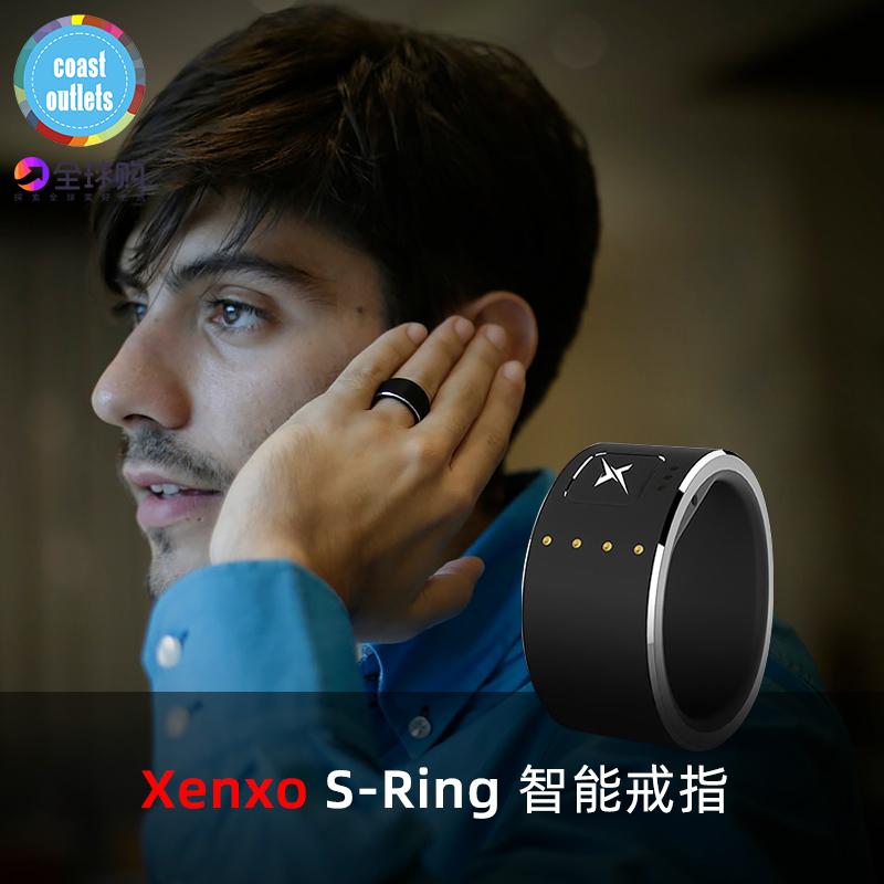 Xenxo S-Ring智能戒指蓝牙通话手势控制NFC门禁卡多功能穿戴设备