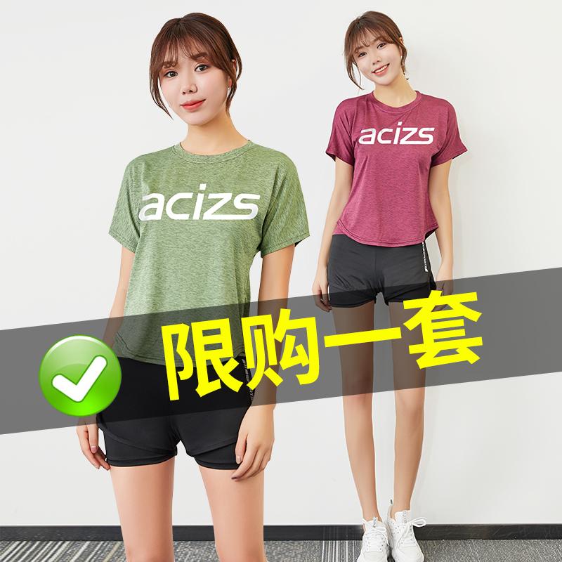 运动套装女春秋季休闲瑜伽服健身跑步衣潮牌时尚春装特色两件套夏