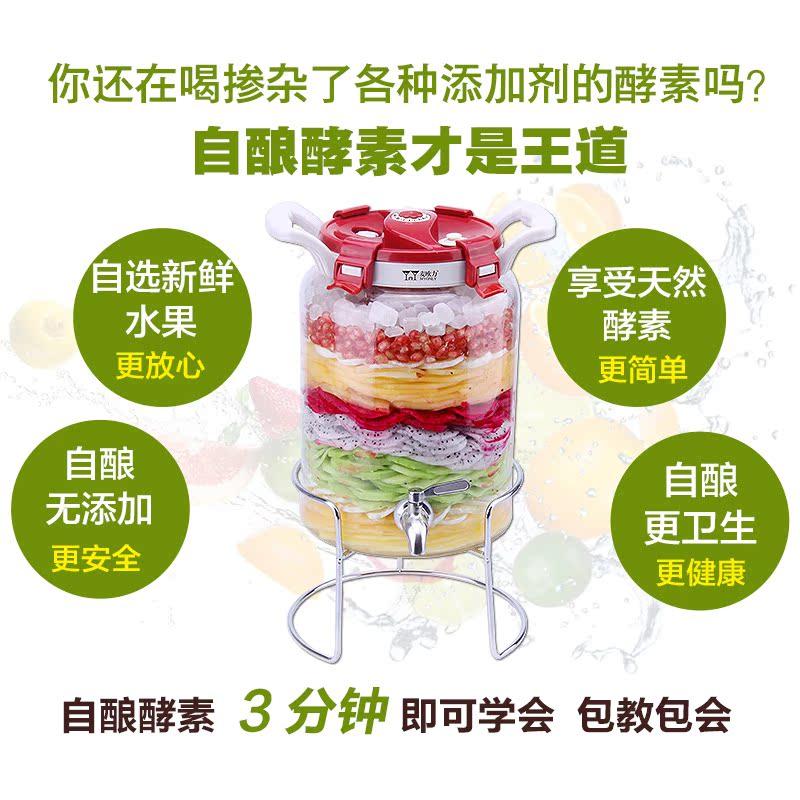 麥歐力酵素桶玻璃瓶發酵罐自動排氣食品級自釀葡萄酒泡酒瓶帶龍頭