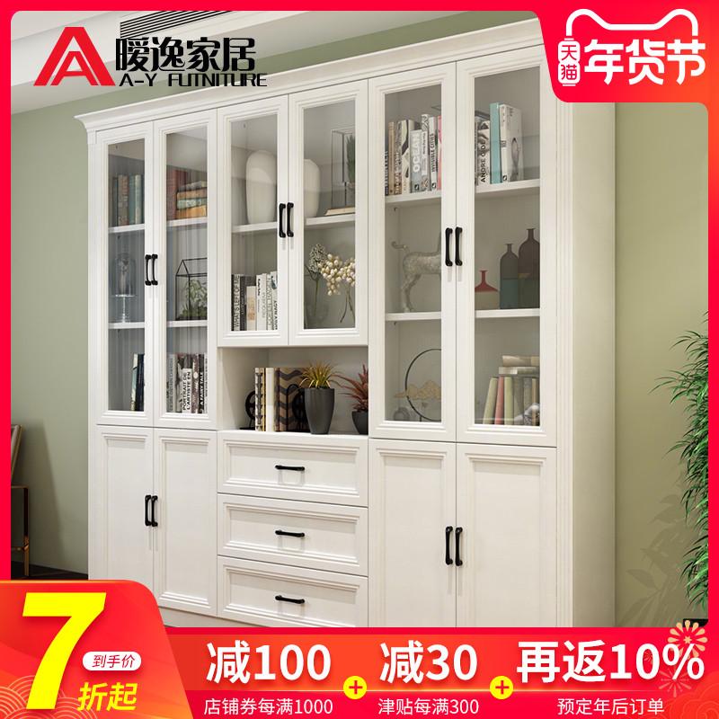 简约现代大容量玻璃门书柜书橱多功能展示柜欧式带抽屉储物柜定制