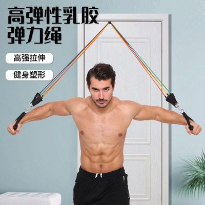 Tension rope home fitness equipment male multifunctional pull training yoga rope belt exercise chest muscle elastic rope exercise back female