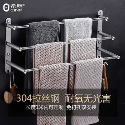 浴室304不锈钢三层挂毛巾架免打孔卫生间毛巾杆 洗手间多挂杆挂件