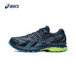 ASICS亚瑟士运动跑步鞋低帮男女童鞋大童鞋GT2000 8 GS 1014A114