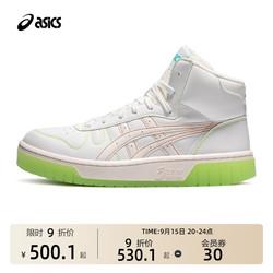 ASICS亚瑟士COURT MZHI男运动复古高帮休闲中性鞋 1203A177