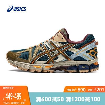 ASICS亚瑟士男GEL-KAHANA 8都市复古越野跑步鞋休闲
