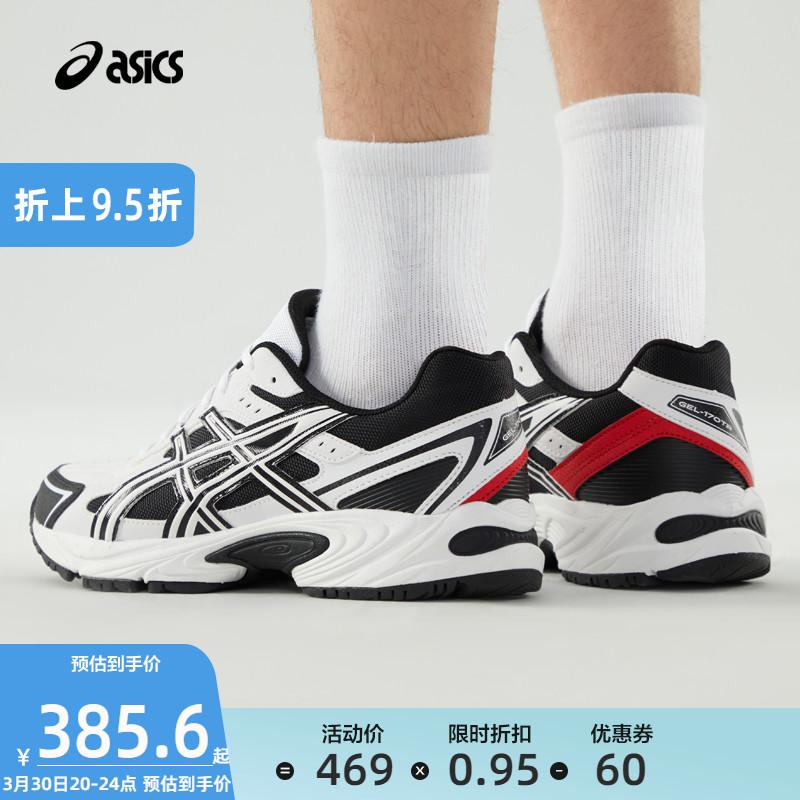 asics gel-170tr情侣款运动休闲鞋质量好不好