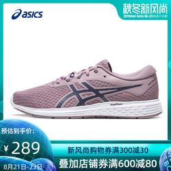 ASICS亚瑟士19秋新品PATRIOT 11女子缓震保护跑步鞋1012A484-500