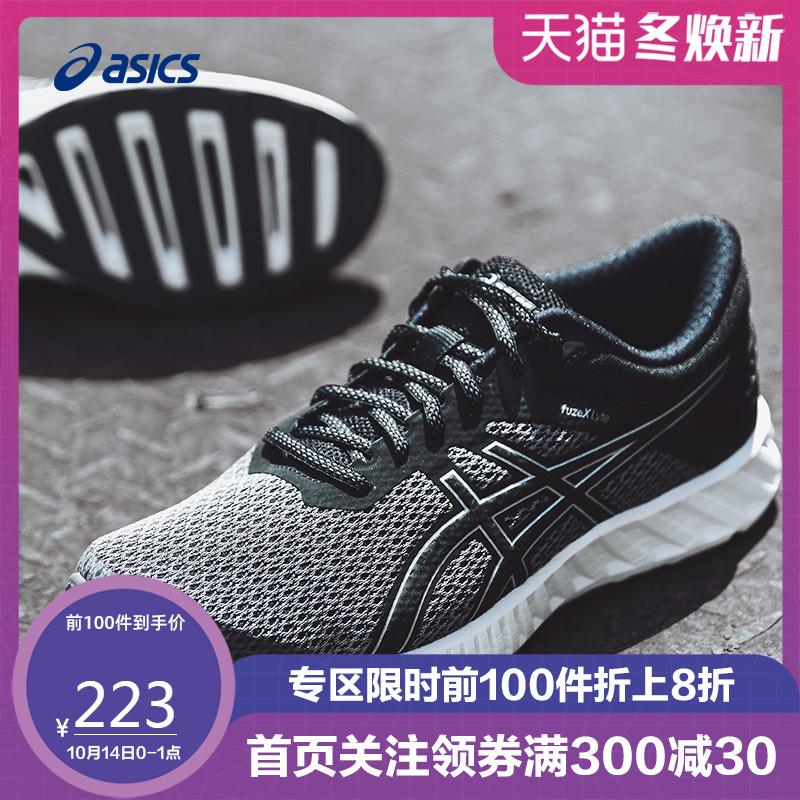 【YS】ASICS亚瑟士透气网面缓冲跑鞋男士跑步鞋运动鞋fuzeX慢跑鞋