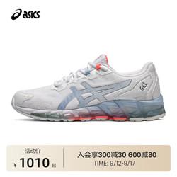 ASICS亚瑟士运动休闲鞋女GELQUANTUM 360 6新款透气低帮复古鞋