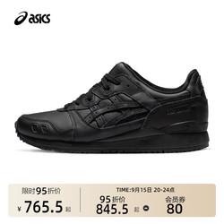 ASICS亚瑟士休闲鞋男女GELLYTE III OG运动复古老爹鞋1201A257