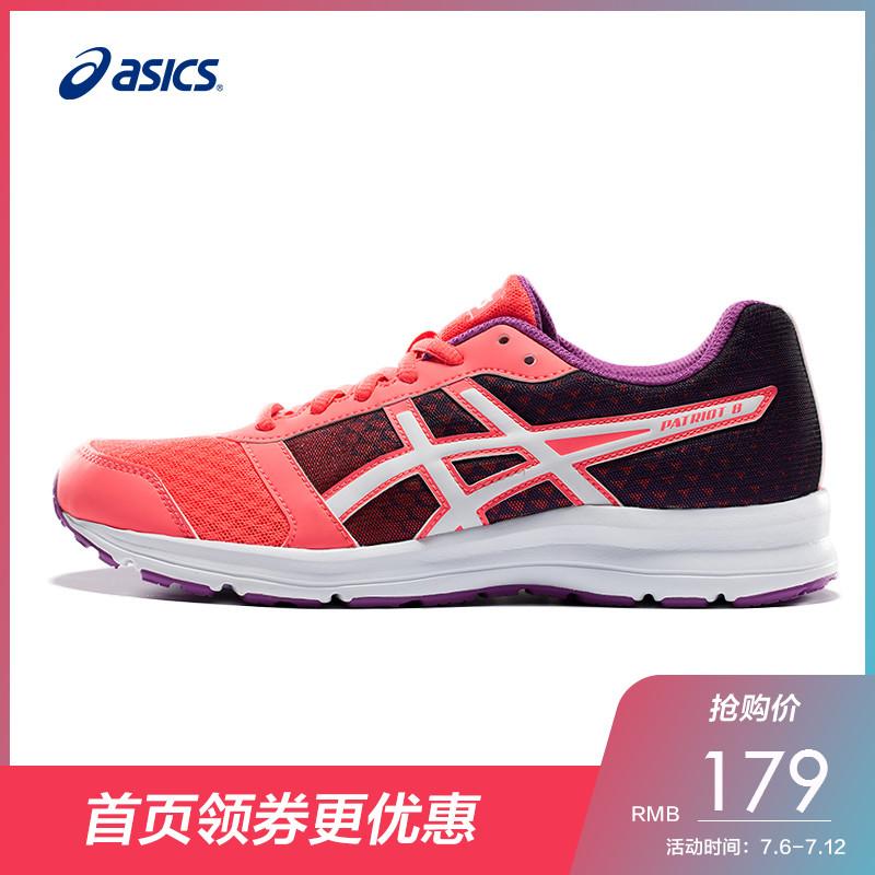 ASICS亞瑟士專業女士緩衝慢跑鞋學生潮流運動跑步鞋T669N-2001