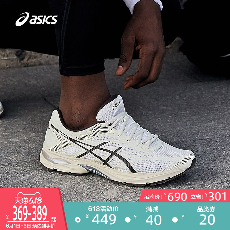 ASICS亚瑟士缓震保护跑步鞋轻便运动鞋GEL-FLUX4男子夏款跑鞋图片