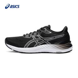 【会员专享价】ASICS亚瑟士 GELEXCITE 8 缓震男子跑步鞋