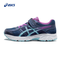 Asics Arthur men and women shoes teen shoes Magic Sticker Childrens shoes 2018 C709N-4914