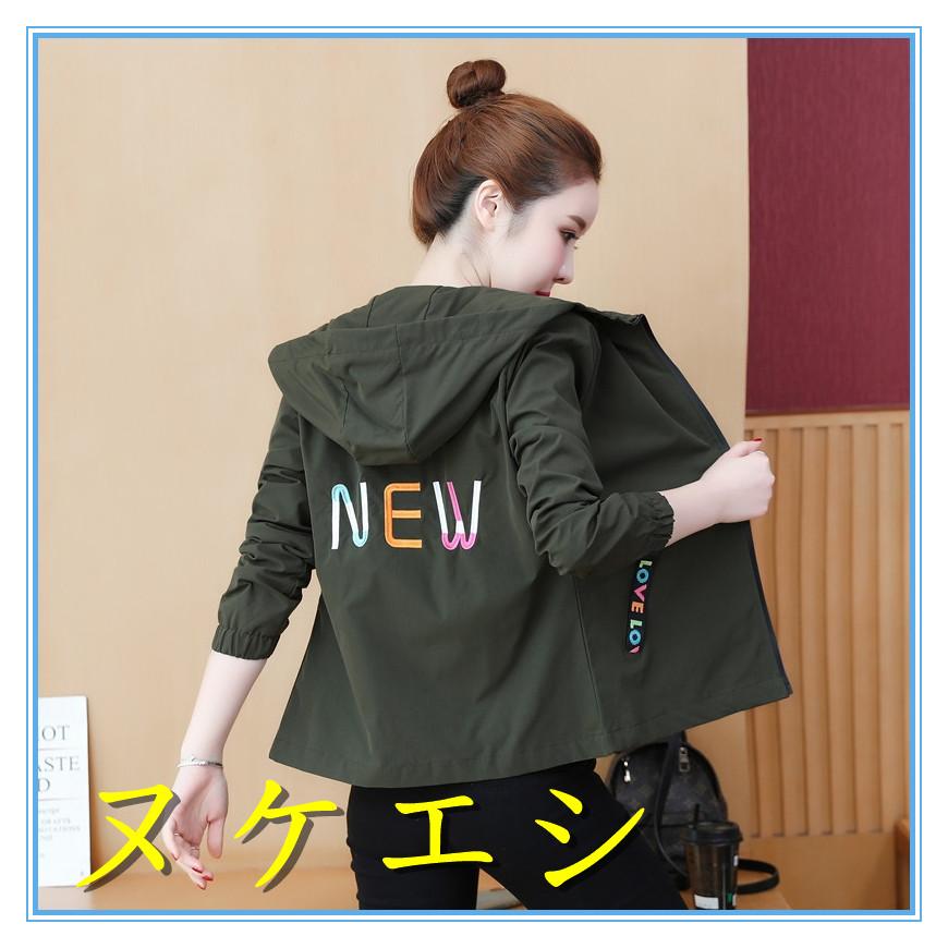 少妇女装25到30至35-40-45岁修身显瘦秋装秋季衣服宽松短外套上衣