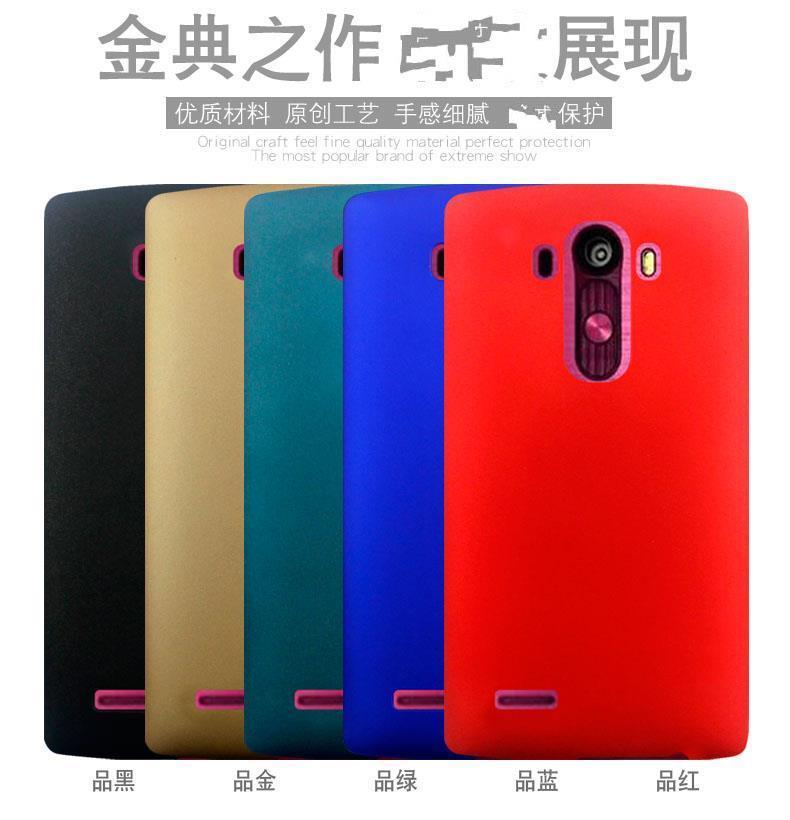厂家LG G4手机壳耐磨壳F500手机套H810保护壳保护套硬壳护盾彩壳