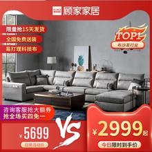 顾家家居布艺沙发北欧简约现代沙发客厅大户型科技布沙发组合套装