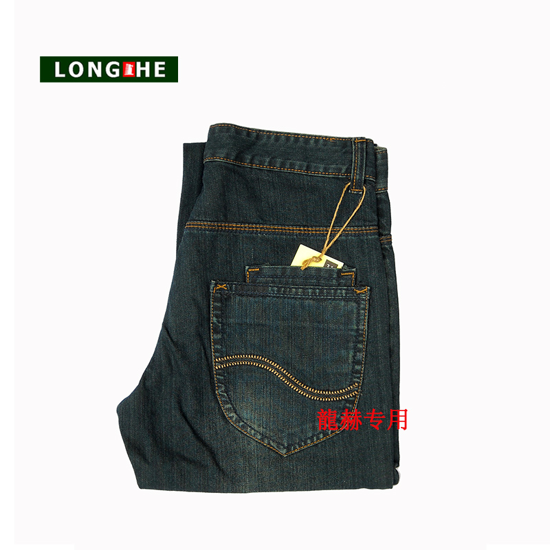 Longhe brand young and middle-aged mens casual straight washing and grinding jeans