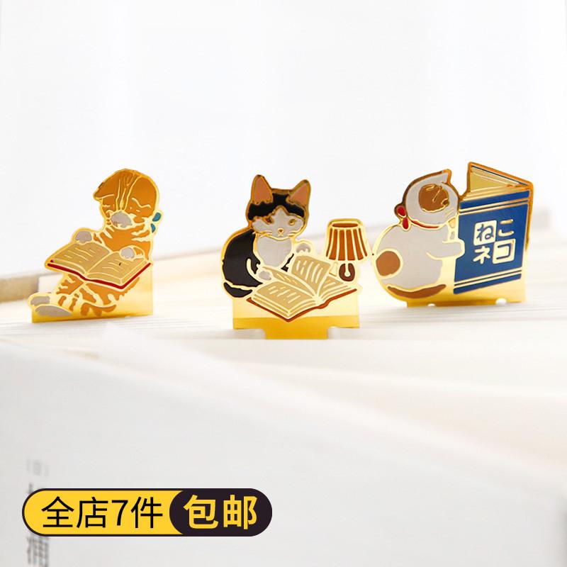云木杂货 猫の家族读书猫咪可爱铁质书签礼物镂空金属页夹