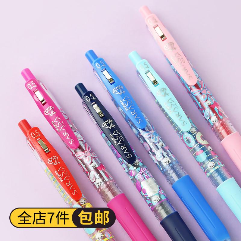 日本zebra斑马JJ15限定甜点国度甜甜圈彩色按动中性笔 JJ15-a2