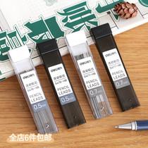 批发0.38笔芯0.5mm水笔芯全针管替芯黑色0.5晨光中姓笔笔芯黑