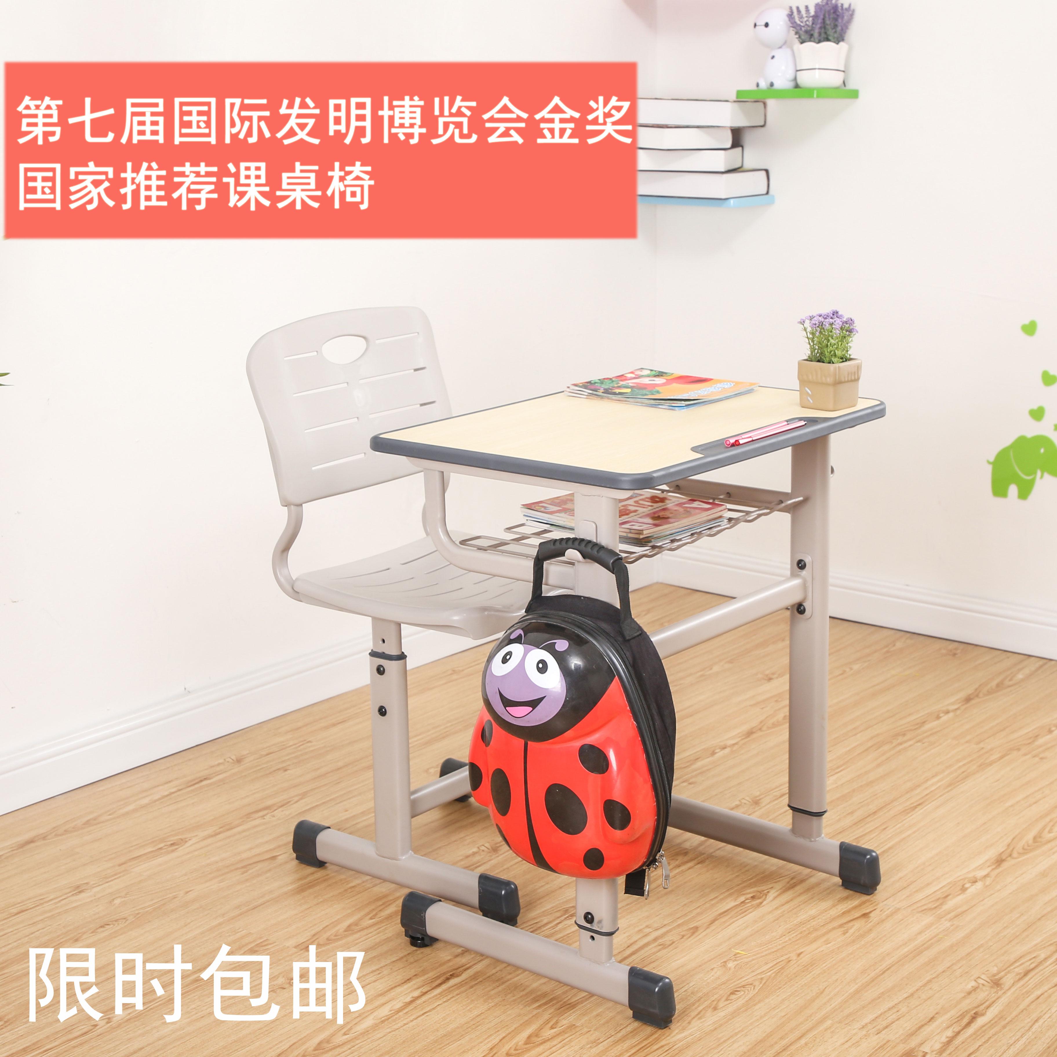 育才小学生课桌椅单人学校升降儿童学习桌家用培训辅导班书桌套装