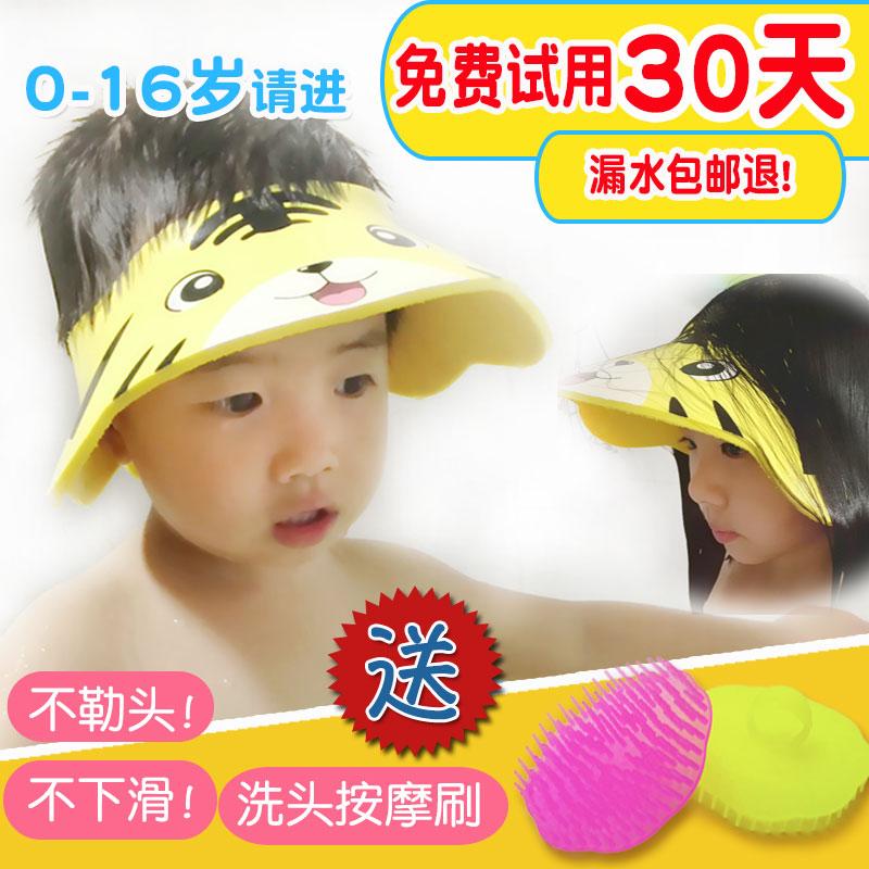 宝宝洗头帽防水护耳神器小孩婴儿童洗澡帽子浴帽可调节幼儿洗发帽
