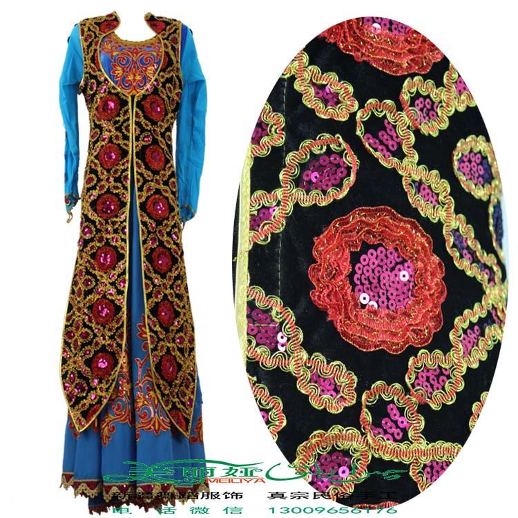 Синьцзян танец одежда размер гонка меньше количество народ танец производительность одежда износ тип длинная модель жилет жилет женские модели для взрослых