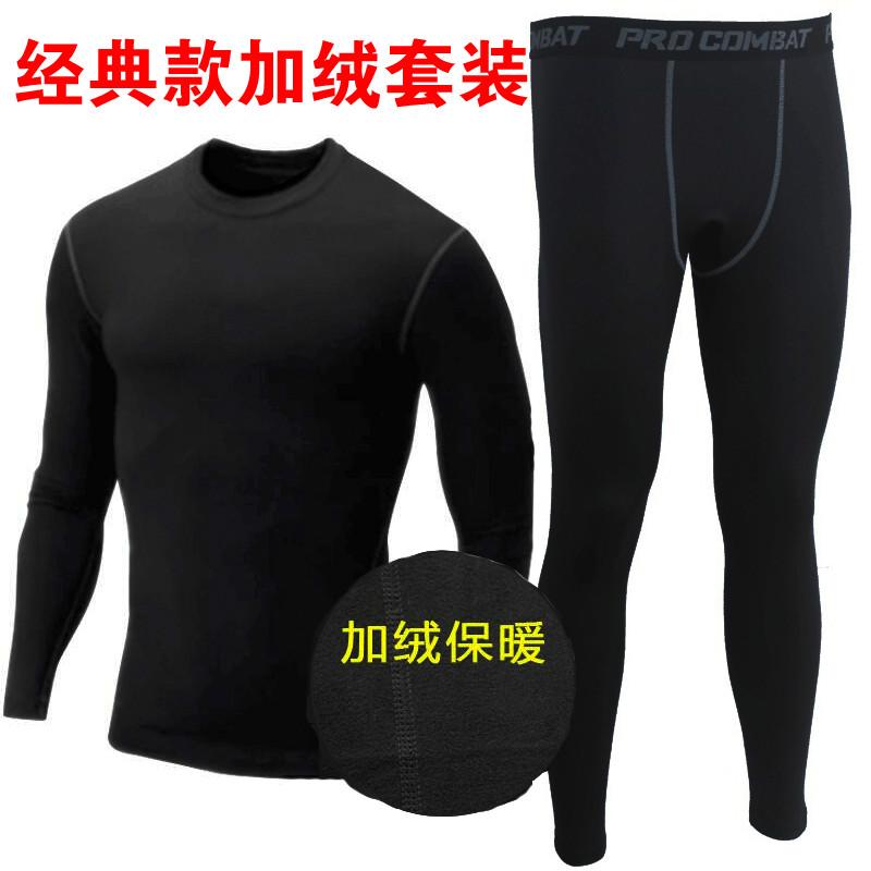 科比pro篮球健身房运动高弹力透气加绒厚款紧身衣裤套装 男加大码