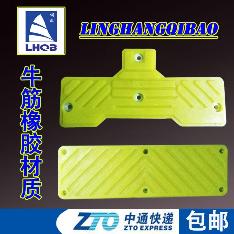 Колесо пилота Xin шина Разборка и сборка шина Принадлежности для станков Т-образные прямоугольные резиновые коврики шина Кожаная резина панель бесплатная доставка по китаю