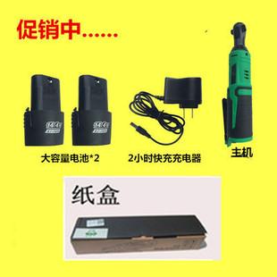 绿巨人电动扳手90度角向电动扳手充电棘轮充电式 扳手锂电舞台桁架