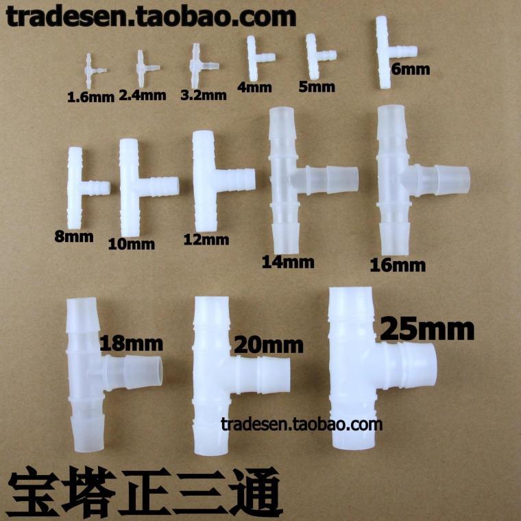 Равным тройник T введите три доступ через глава пластик соединитель шланг пагода тройник шланг соединитель тройник соединитель
