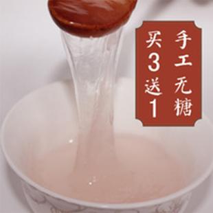 【买3送1】藕粉原味纯手工无糖无添加莲藕特产500g赛洪湖西湖藕粉