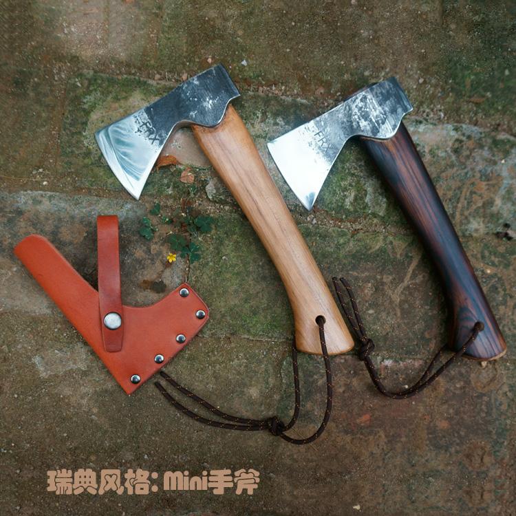 瑞典风格MINI款小手斧 FRX斧 高档斧 礼品斧 野营斧 户外斧