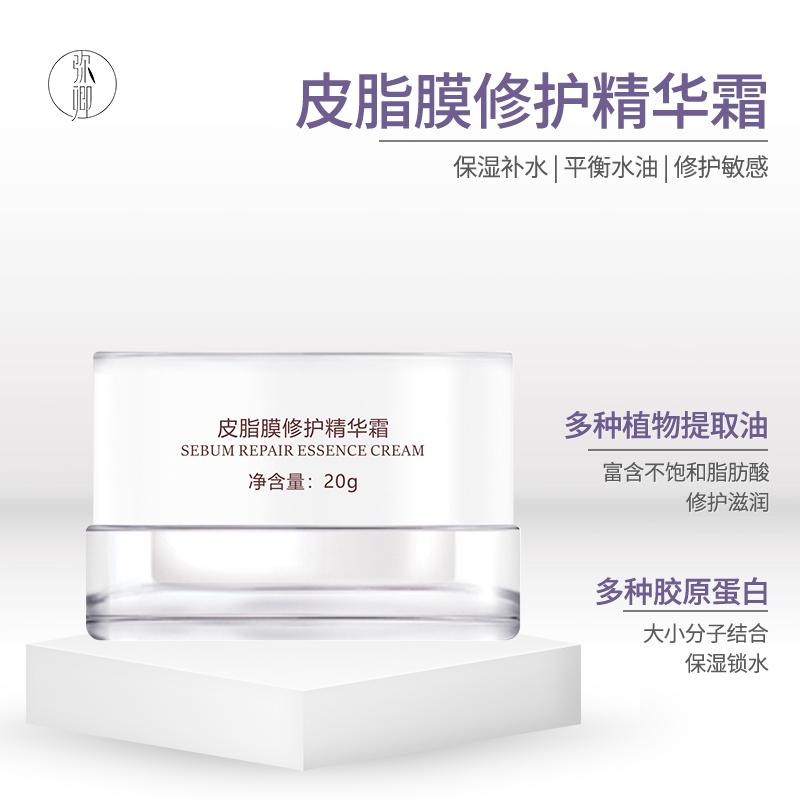 天肉妈新品皮脂膜面霜水油平衡抗敏瓶装1预60