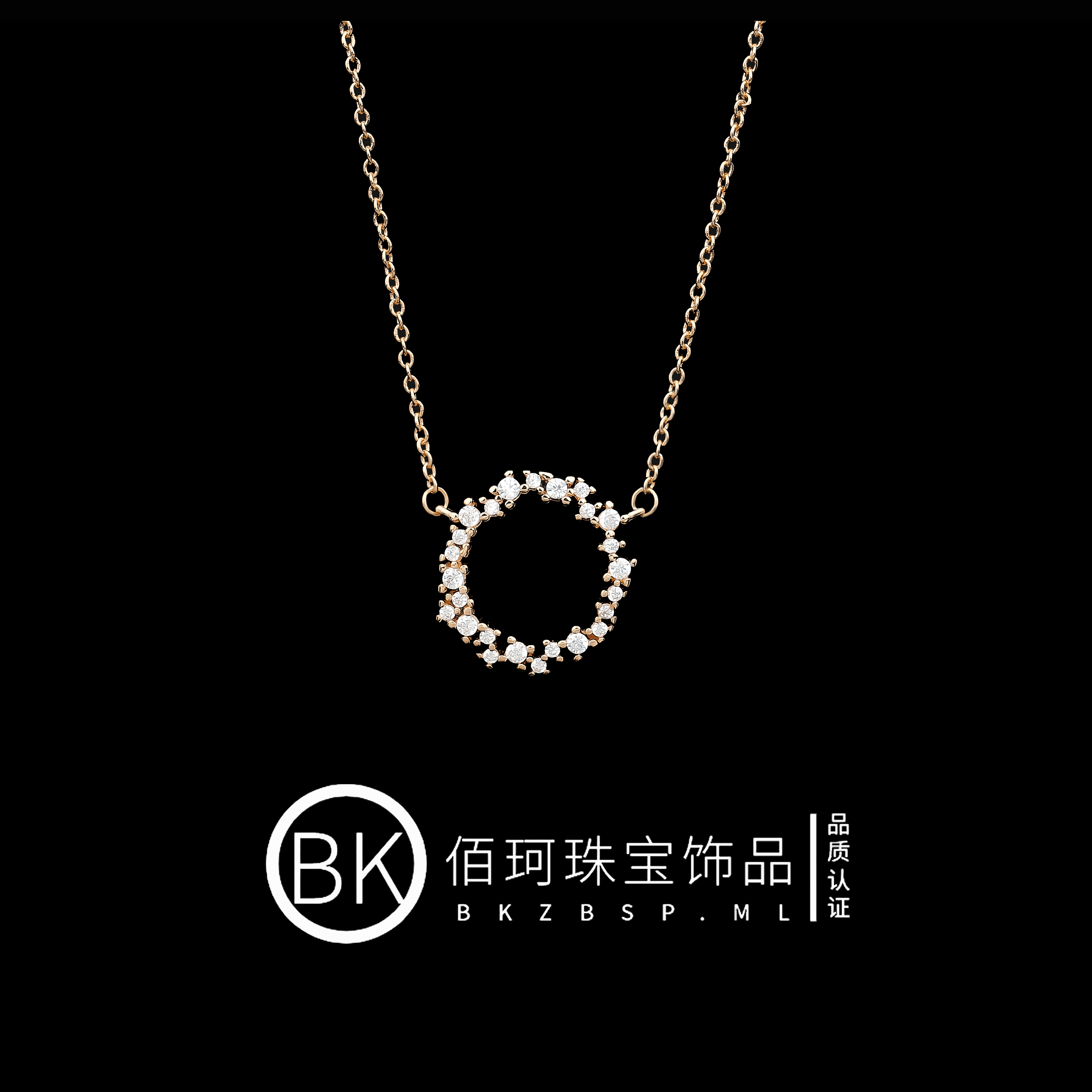 Chomel Singapore Fashion Necklace brand design sense concentric circle geometric cross necklace 806