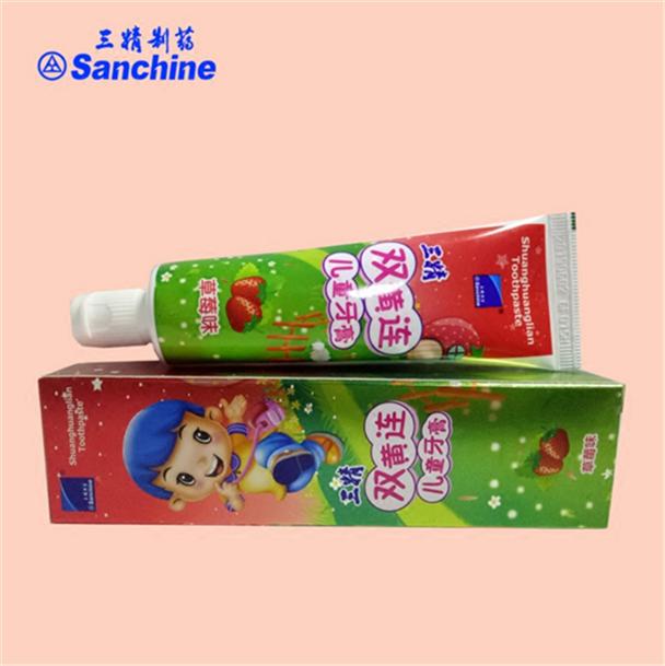 三精双黄连儿童牙膏草莓味3-12岁可吞咽防蛀固齿牙膏无氟宝宝牙膏