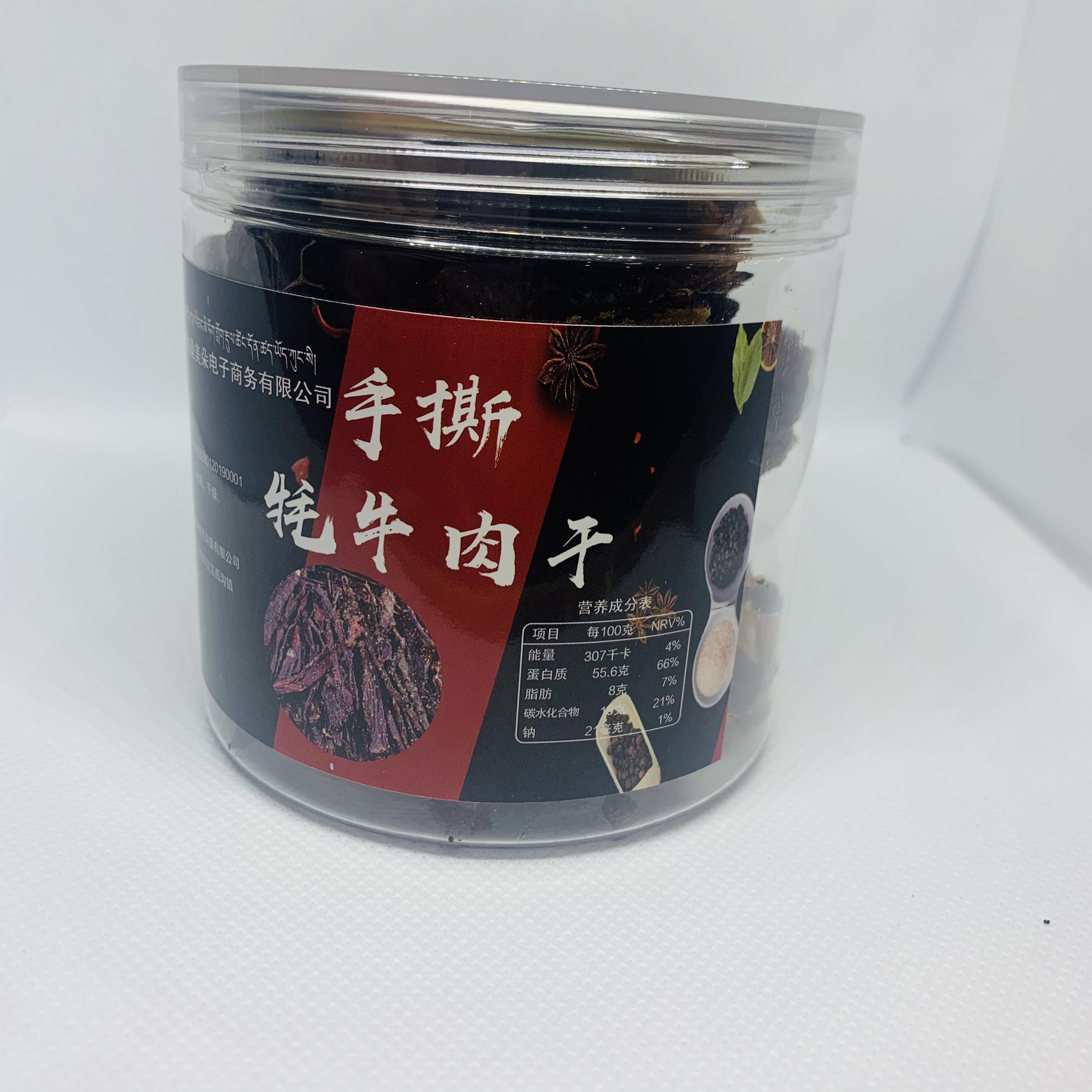 青海西藏特产青藏正宗手工风干手撕牦牛肉干麻辣五香味零食肉肠