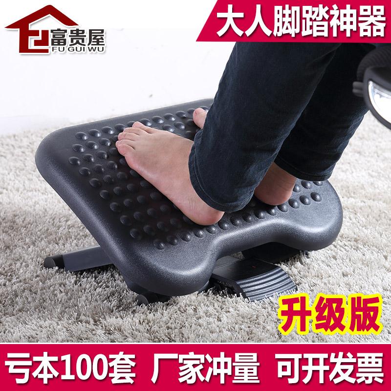 Офисный компьютер едет на батуте эргономика эргономичная беременная женщина диван педаль массаж педаль панель