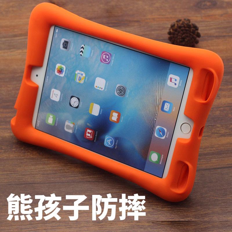 苹果ipad保护套2020平板ipad8硅胶pro防摔air2儿童2019软3保护壳7