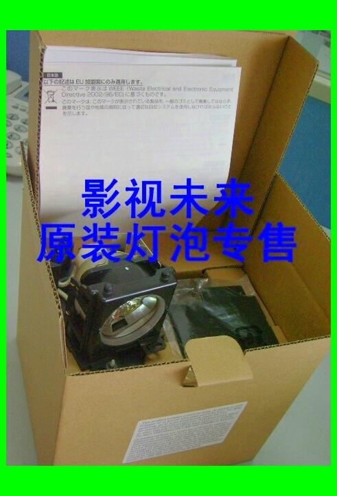 雅图acto LX7000 LW7000 LW6500 SHDW8500 SHDW7500   投影机灯泡