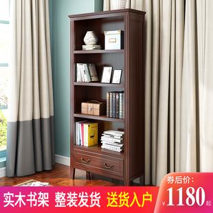 美式实木书架儿童书柜书橱客厅储物展示柜落地简约现代置物架柜子图片