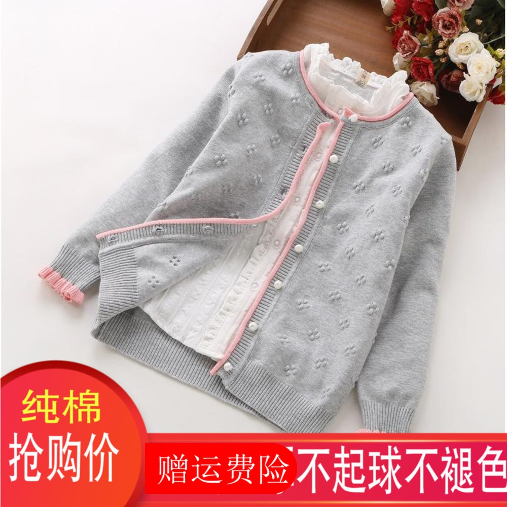 0-15 year old childrens sweater cardigan pure cotton knitwear outerwear sweater spring and autumn childrens sweater