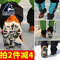 Male wolf outdoor anti-skid shoe set mountaineering Snow claw stainless steel ice grip 12-toothed snow claw nail chain climbing equipment
