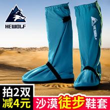 户外登山防水防雪鞋套防沙雪地脚套女护腿男沙漠装备徒步高筒雪套