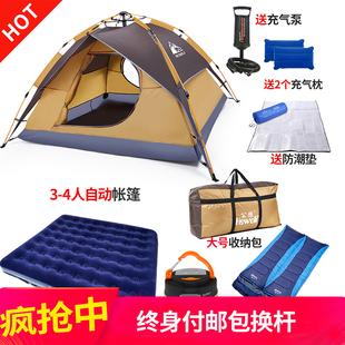 帐篷户外便携式全自动弹开防暴雨加厚防雨2双人野营野外露营账蓬