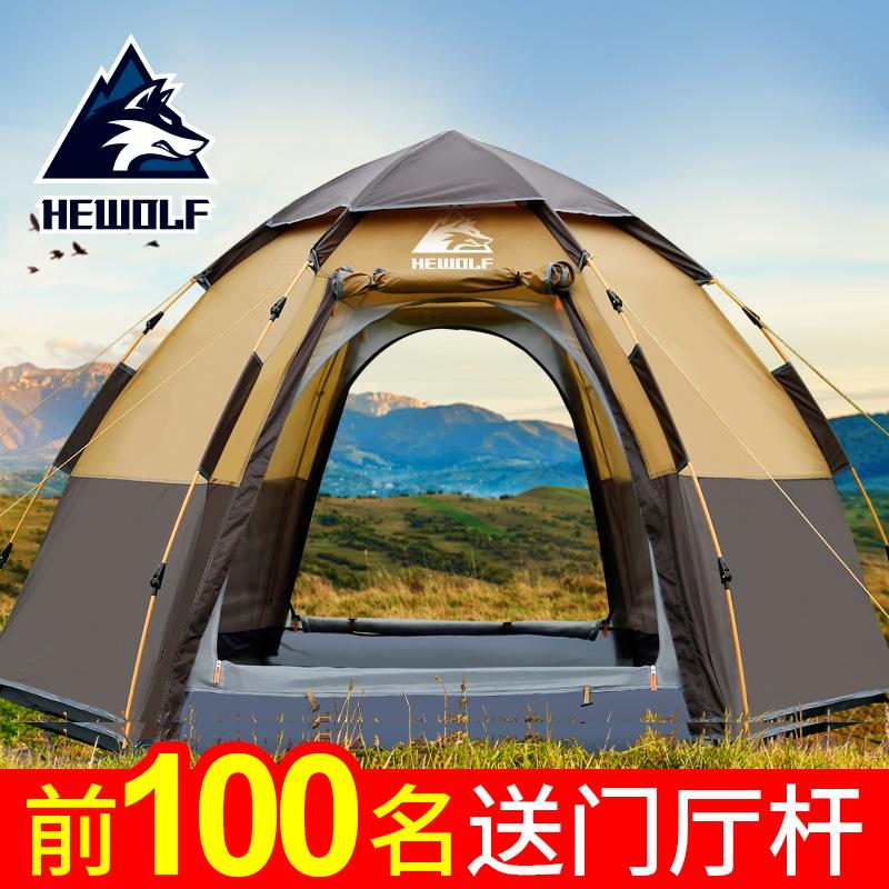 帐篷户外3-4人全自动二室一厅 2人双人加厚防雨露营野外野营账篷